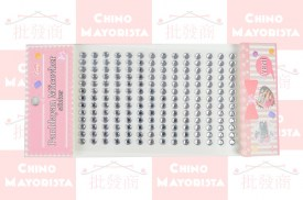 PACK 182 AUTOADHESIVOS RELIEVE MEDIO ZIRCON BRILLANTE (20010) (CLI)