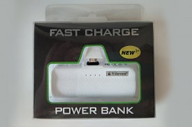 Power-bank-FAST-CHARGE.jpg