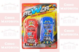 Set de 2 autitos POLICIA -POWER-